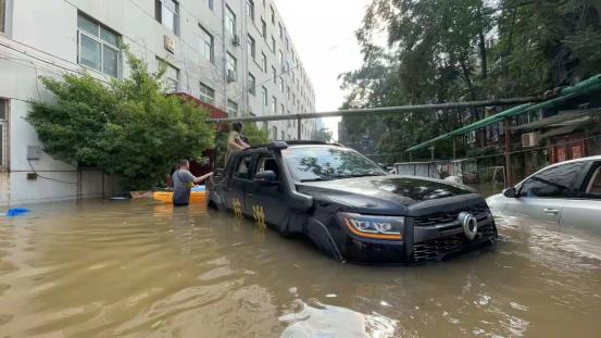 【媒体通发版本】河南灾区致信长城皮卡:感谢洪灾中的积极救援482.png
