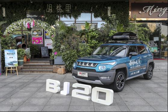 """【活动新闻稿】都市即天涯-北京(BJ)20探索之旅""""型""""走湖湘483.png"""