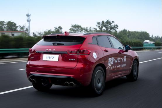 9月30日VV7通发稿二:不输外国品牌的豪华SUV――WEY VV7547.png
