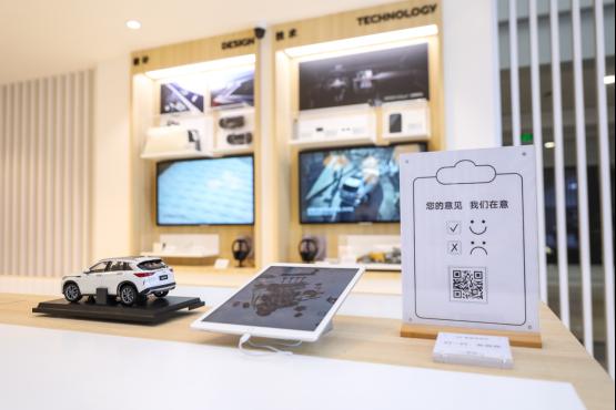 新闻稿:聚焦用户价值 英菲尼迪品牌体验馆重磅登陆深圳1068.png