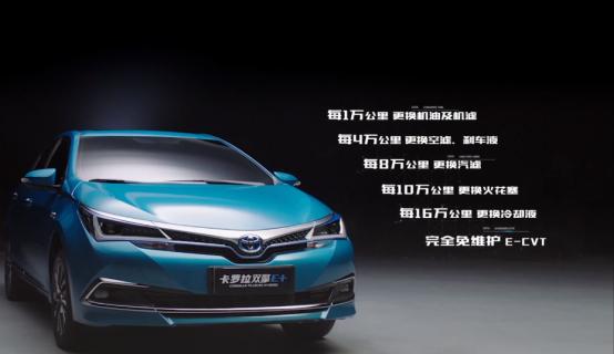 3.五一小长假,一款新能源车也能让你无忧追逐诗和远方580.png