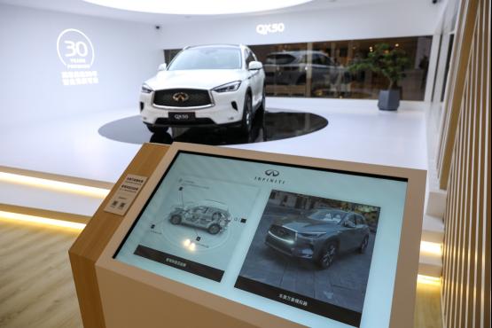 新闻稿:聚焦用户价值 英菲尼迪品牌体验馆重磅登陆深圳1064.png