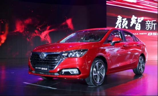 北汽绅宝+北京越野世家同步发力北京汽车开启产品、品牌双升级721.png
