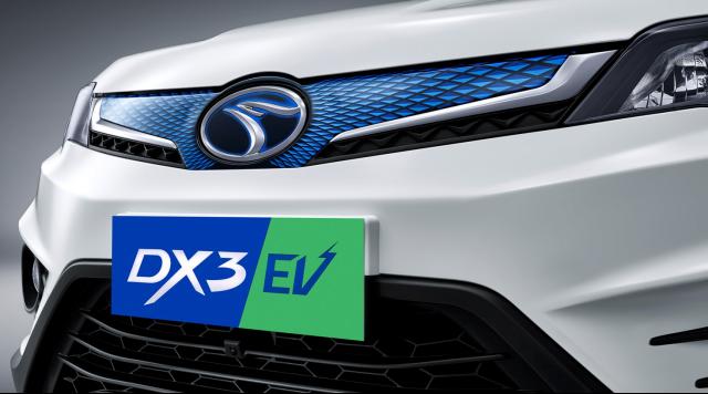 【2月】东南汽车纯电动车DX3EV上市,售价亲民508.png