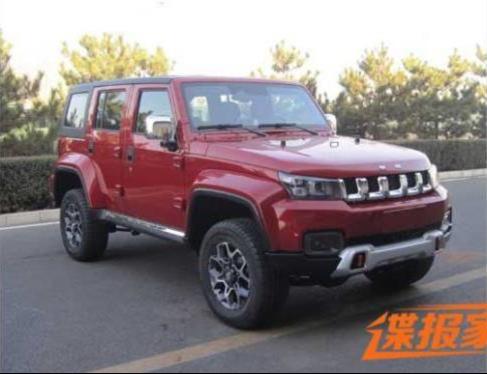 北汽绅宝+北京越野世家同步发力北京汽车开启产品、品牌双升级1046.png