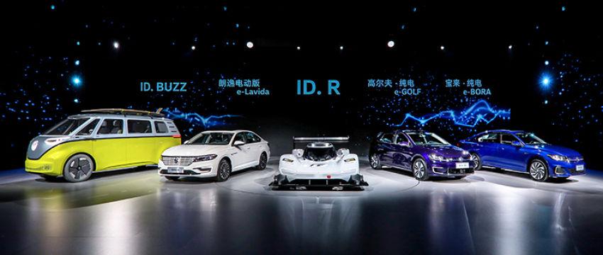 大眾品牌三款純電動車發布:寶來·純電,高爾夫·純電 ,朗逸電動版
