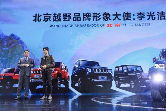 【品牌稿主新聞稿配圖】上海車展北京越野品牌稿件1267.png