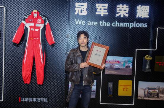 【產品新聞稿配圖】BJ40城市獵人版上海車展445.png