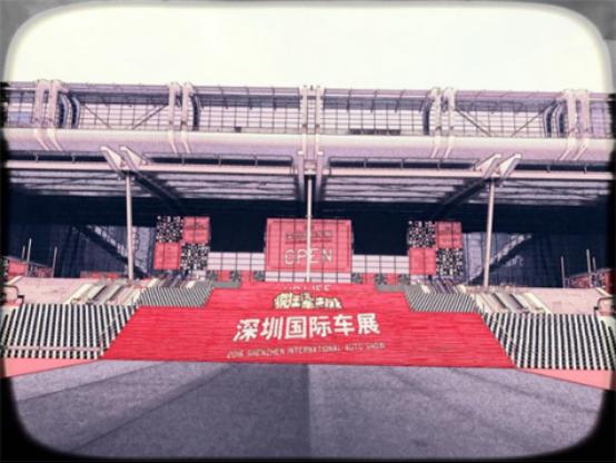 """2018深圳国际车展率先""""剧透""""精彩内幕!223.png"""