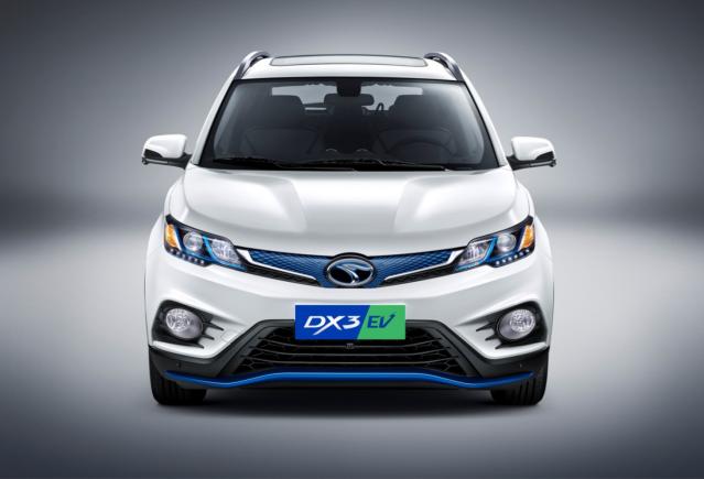 【2月】东南汽车纯电动车DX3EV上市,售价亲民257.png