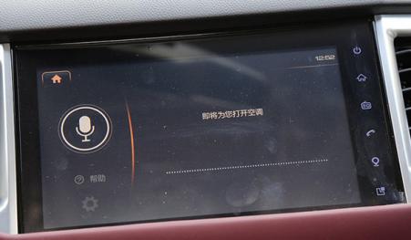 确认版【日常通稿7】新哈弗H6 Coupe 4-5月公关传播739.png
