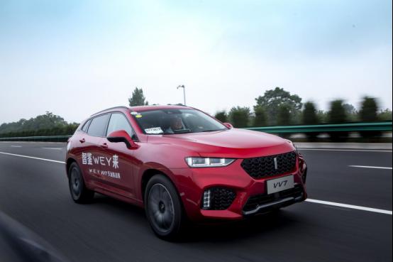 9月30日VV7通发稿二:不输外国品牌的豪华SUV――WEY VV7264.png