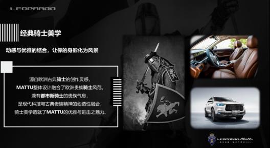 【通稿2】猎豹汽车双12促销政策公关传播1210862.png