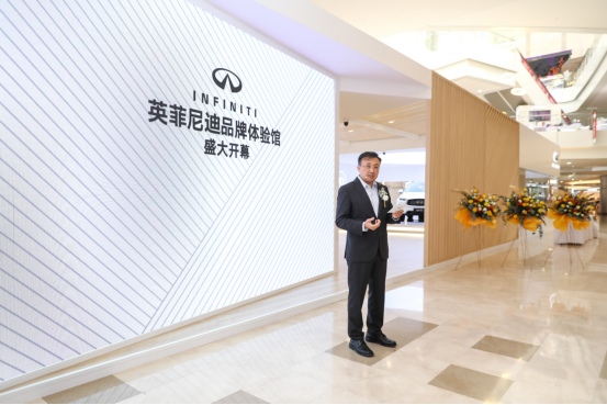 新闻稿:聚焦用户价值 英菲尼迪品牌体验馆重磅登陆深圳202.png