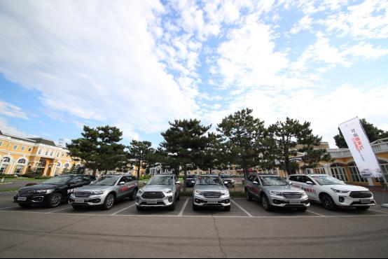 新闻资料-节油新实力 新哈弗H6 Coupe极限挑战二环拥堵高峰348.png