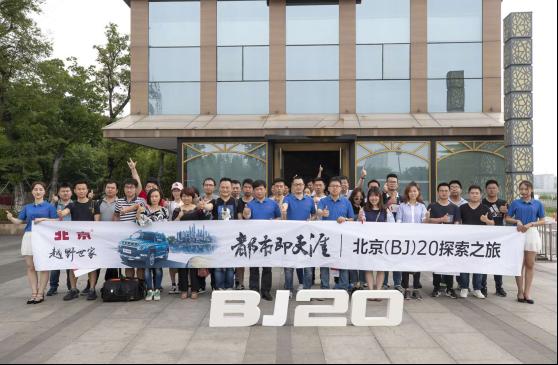 """""""都市即天涯-北京(BJ)20探索之旅""""畅行江南水乡"""