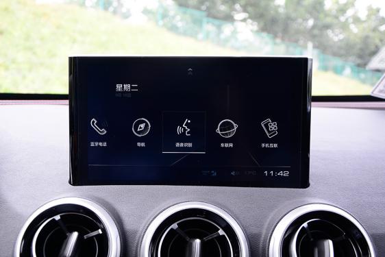 试驾WEY VV5升级款 加装四驱系统+配置升级,体验再升级1024.png