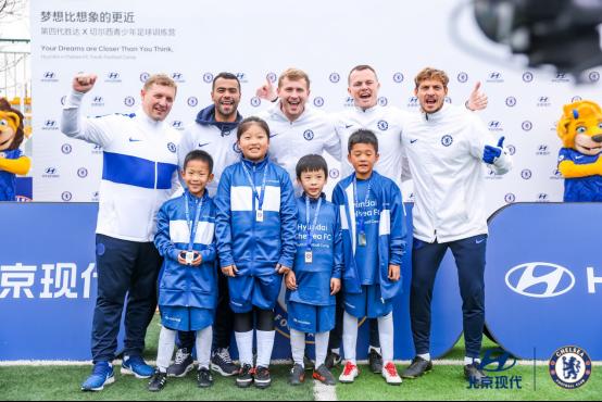 领略足球魅力 北京现代×切尔西青训营盛大开营(1)(1)(1)(1)432.png